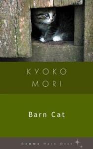 barn-cat-kyoko-mori-paperback-cover-art