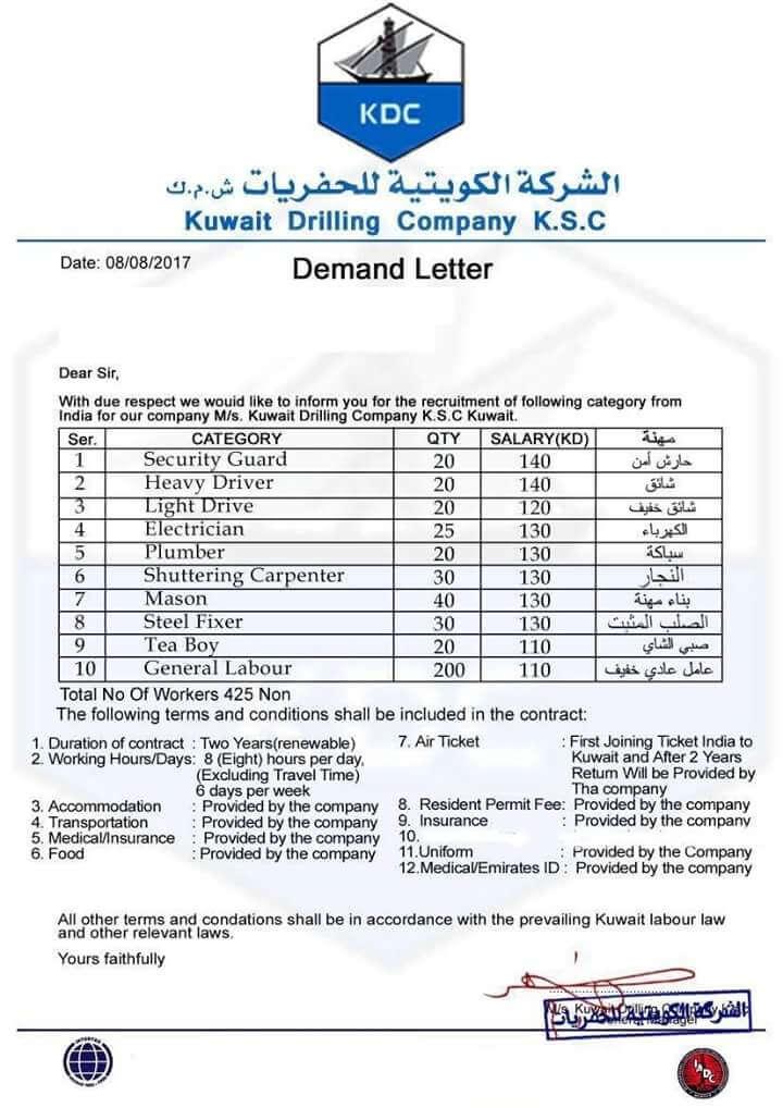 Operation U0026 Maintenance Project Kuwait Job Vacancies