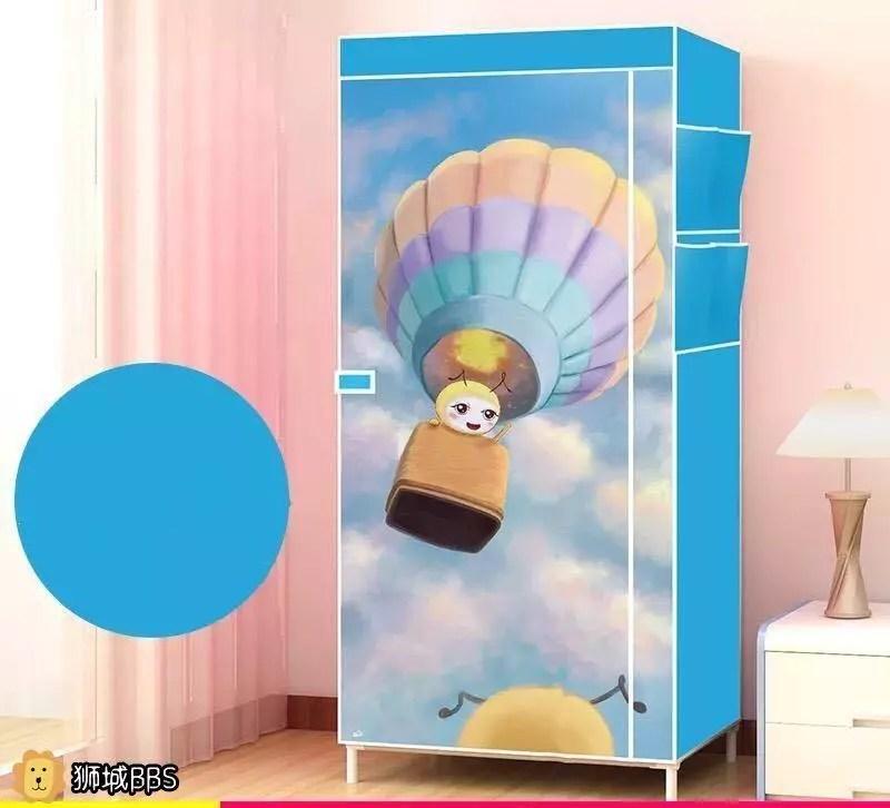 全新簡易衣柜,防潮透氣,方便移動,送貨上門