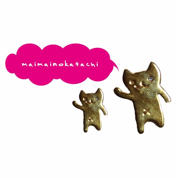 http://maimainokatachi.com/