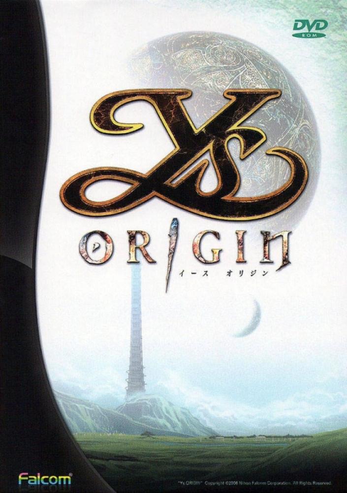 Ys Origin Wiki Guide Gamewise