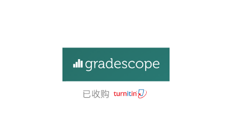 Gradescope-zh