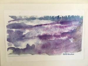 insight RuthBowman Passage