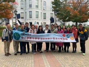 Taiwanese Educators group picture