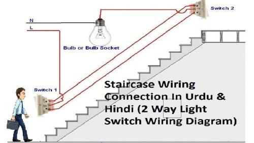 small resolution of light source two way wiring wiring info u2022 rh cardsbox co 1