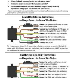 trim tabs wiring diagram wiring diagram week bennett wiring diagram wiring diagram technic mercruiser trim tab [ 1000 x 1544 Pixel ]