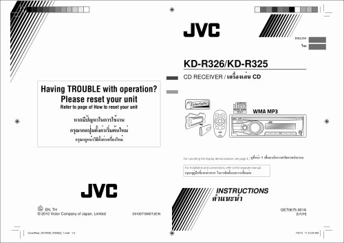 small resolution of jvc kd r330 wiring diagram unique wiring diagram for jvc car stereo kd r wiring diagram