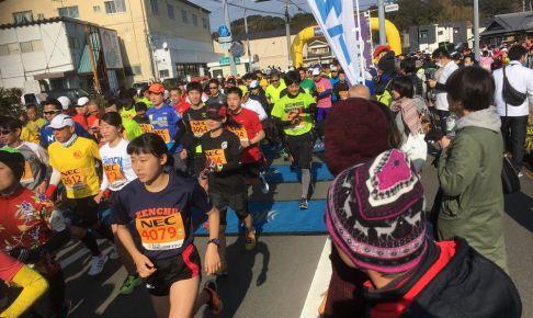 口熊野マラソン