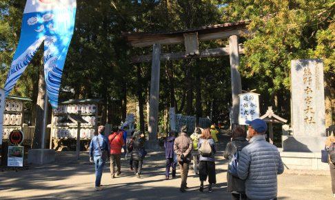 紀州口熊野マラソン 観光ツアー
