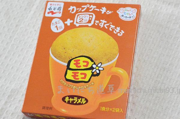 100円ショップのモコモコカップケーキの素で、娘とミニカップケーキを作った