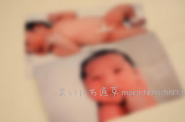 出産直後のベイビーの写真、2枚いただきました