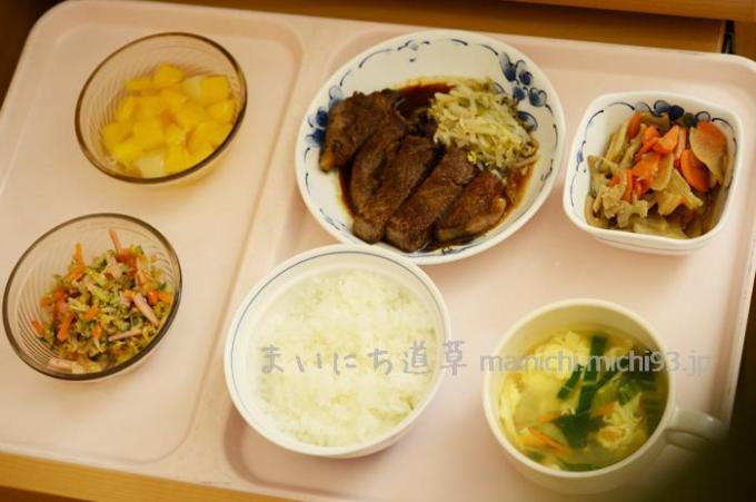 入院4日目 夕食(祝膳)