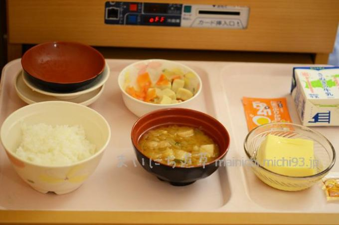 入院6日目 朝食