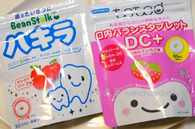 ハキラ(BeanStalk)と、DC+(teteo・コンビ)