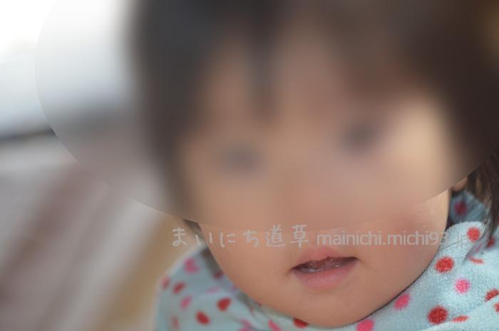 次女1歳2ヶ月