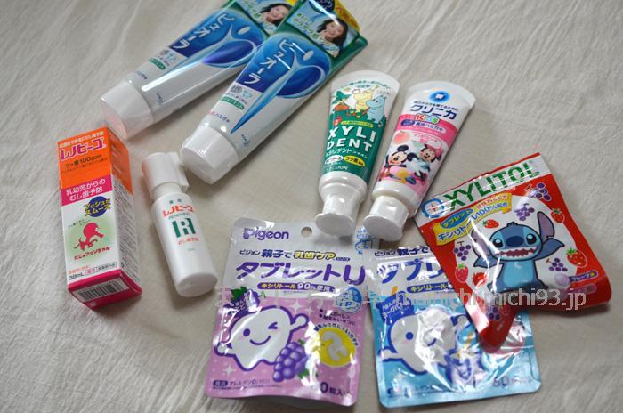 子どもの虫歯予防グッズを購入