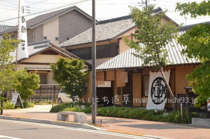 観音寺の白栄堂本店