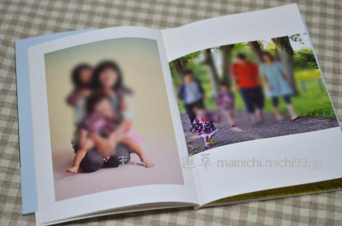 縦の写真と横の写真