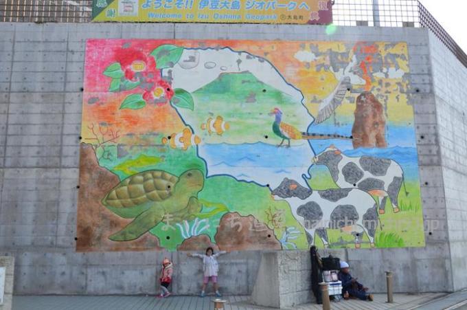 伊豆大島 元町港の壁画
