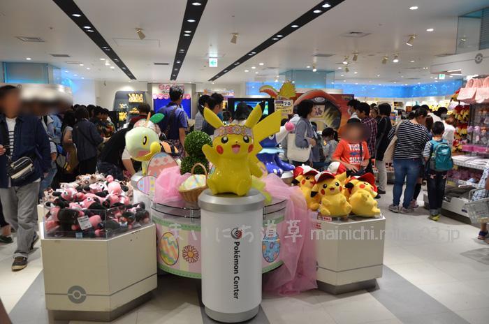 ポケモンセンターヨコハマ