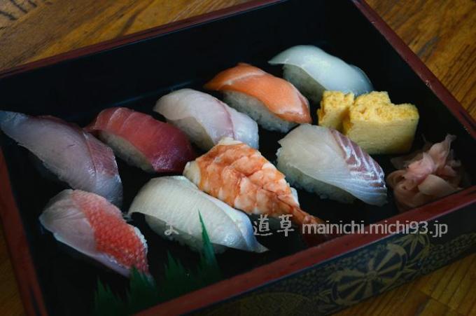 ばんや寿司 1,200円
