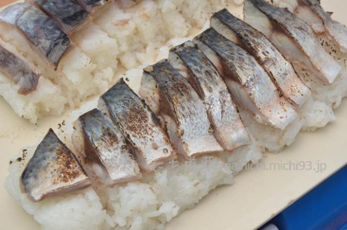 一本はバーナーで炙り寿司
