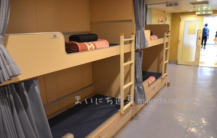 「特二等室」の二段ベッド