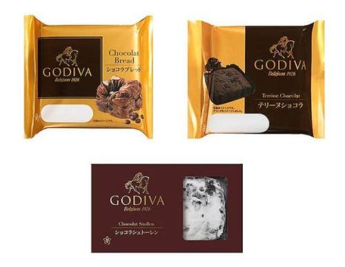 ゴディバのパンがコンビニで発売