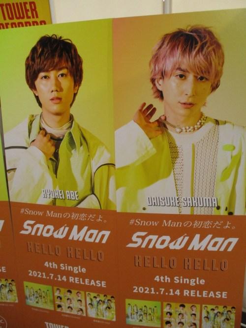 snowman渋谷駅