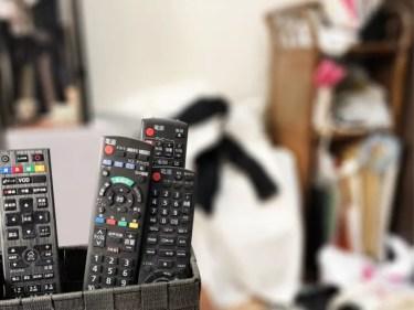 テレビのリモコンが効かない使えない!スマホで簡単にチェックする方法!