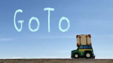 旅行の計画に便利な人気のおすすめ無料アプリ5選!ホテルの予約から観光スポット検索まで!