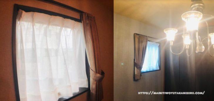 【入居前WEB内覧会】カーテン取付後の子ども部屋