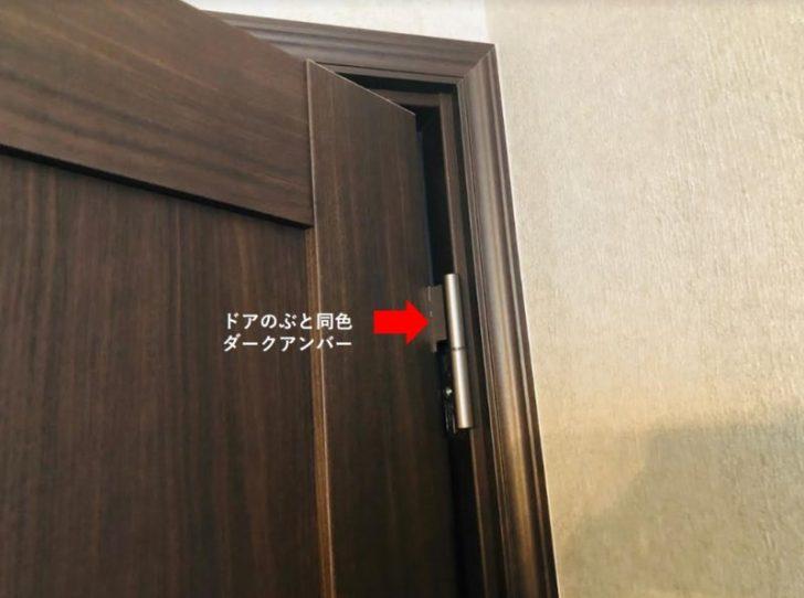 【入居後WEB内覧会】ドア・ドア枠とオプション費用