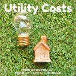 【光熱費】注文住宅の電気・ガス・水道費用っていくらかかる?2019年6月の結果
