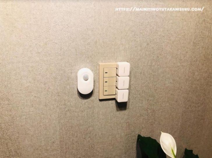 """""""【入居後WEB内覧会】三路の多い照明スイッチの配置"""" はロックされています。 【入居後WEB内覧会】三路の多い照明スイッチの配置"""