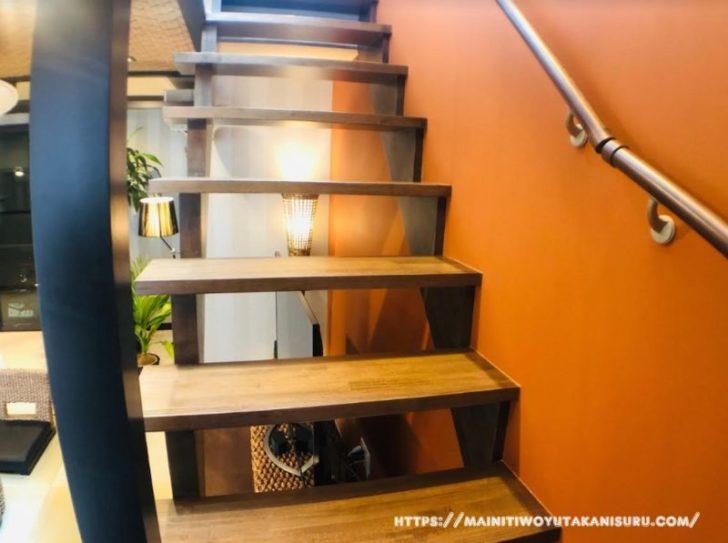 【レビュー】スケルトン階段・ストリップ階段の使い心地