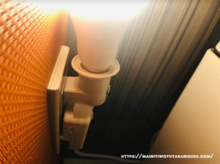 【入居後4ヵ月WEB内覧会②】和リゾートグリーンがライトアップされたトイレ