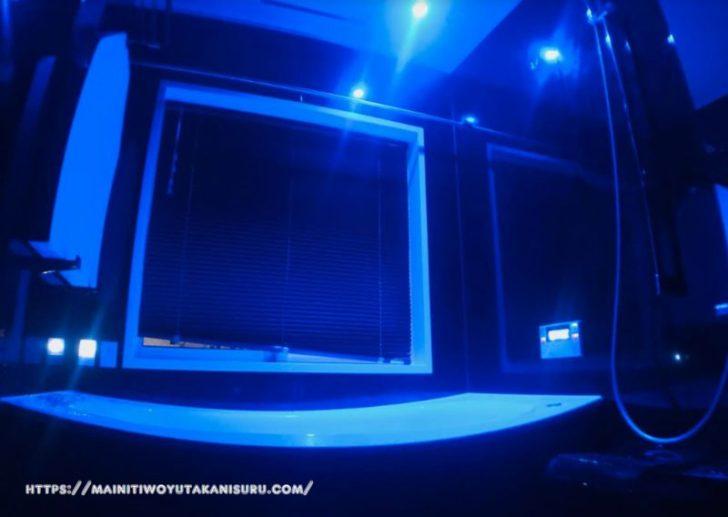 【レビュー】TOTOさんのお風呂「サザナ」のブルーライトの使い心地