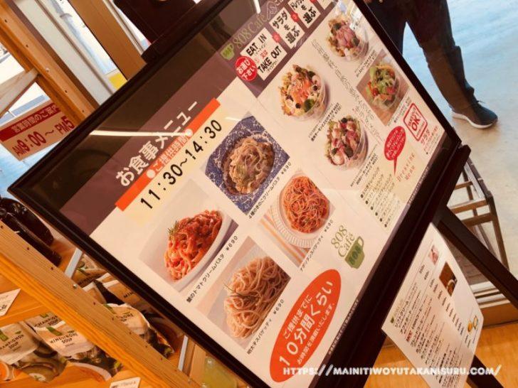 5泊6日の長野旅行で観光した場所まとめ