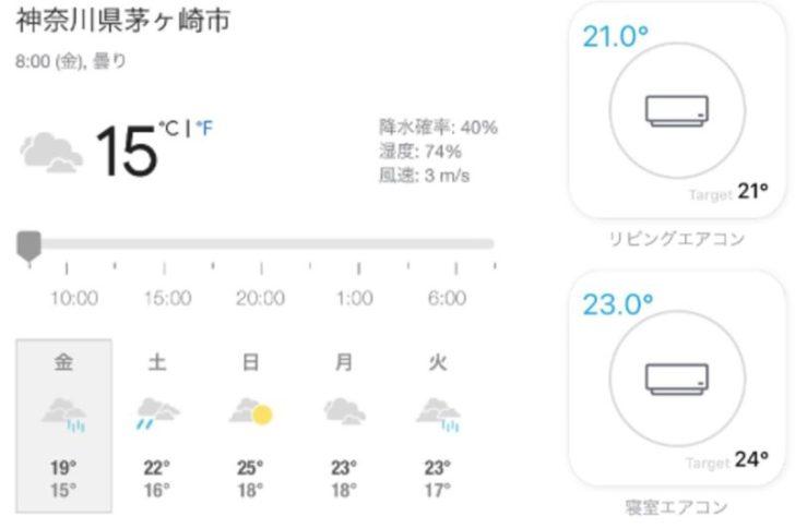 【注文住宅日記10/18】秋の雨の日に思うこと・・・