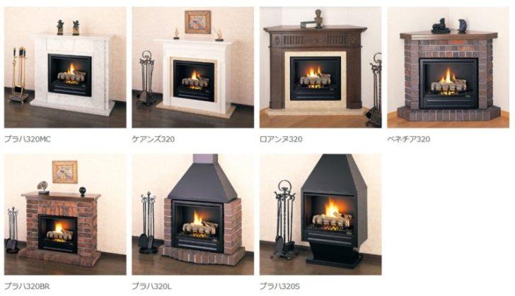 【注文住宅日記11/15】ガス暖房器具いまだに見つからず・・・だってガス暖炉がイイんだもん