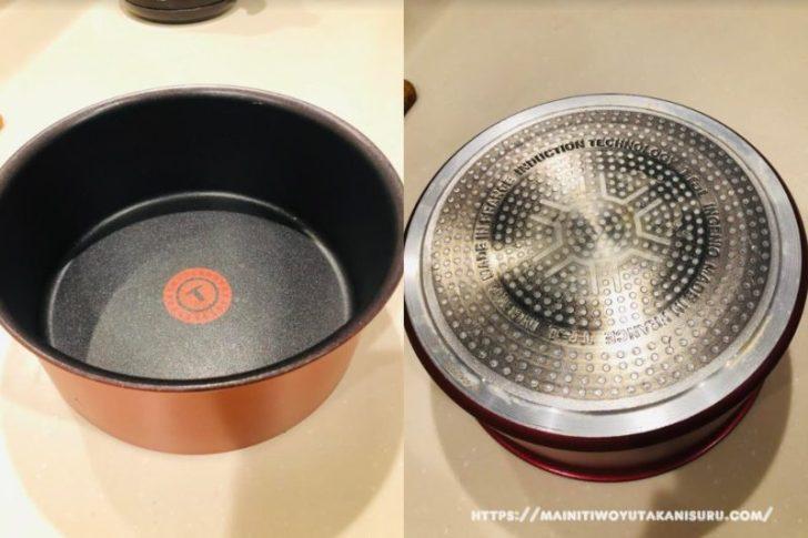 【注文住宅日記11/7】便利すぎる!普通の土鍋が一瞬でIH対応に?!