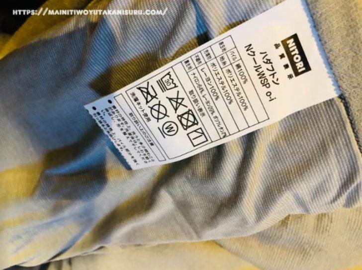 【注文住宅日記2020/6/10】洗濯機の毛布モードを初めて使いました