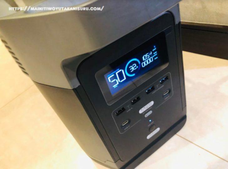 新型ハスラー(MR52S)にポータブル電源とポータブル冷蔵庫を積んで試運転!!