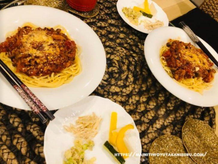 【注文住宅日記2020/10/26】先週の朝食・お弁当・夕食の献立(麺類パスタ)