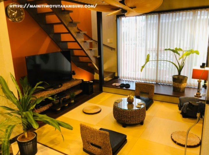 【入居後1年7ヵ月WEB内覧会】また植物が入れ替わった和室リビング・・・