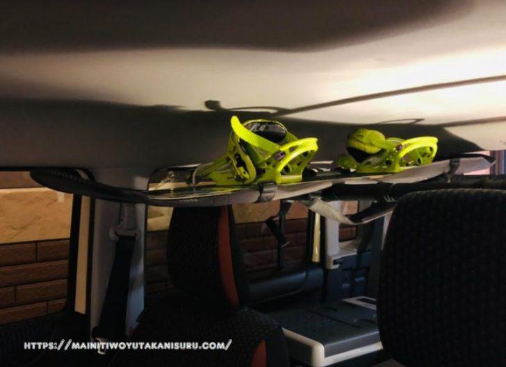 新型ハスラー(MR52S)の車内にスノーボードを積んでみました