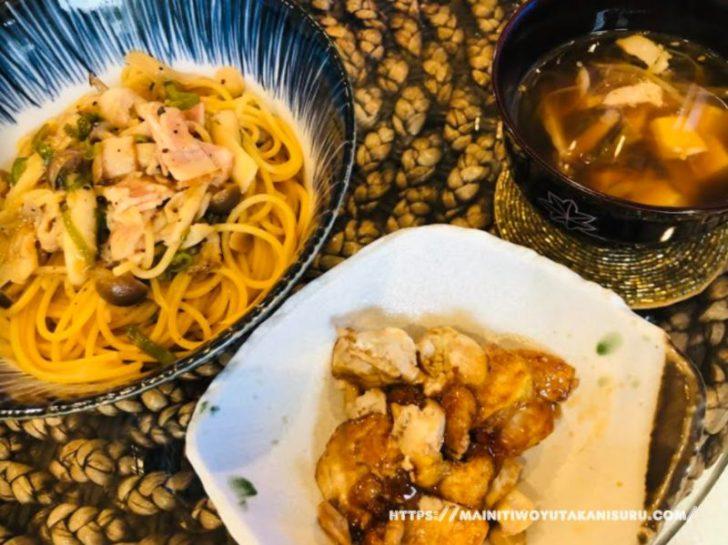 【注文住宅日記2021/1/4】先週の朝食・お弁当・夕食の献立(麺類パスタ)