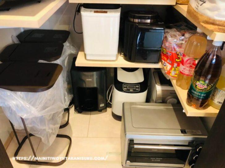 【入居後1年9ヵ月WEB内覧会】キッチン調理家電で溢れかえったパントリー
