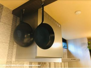【入居後2年1ヵ月WEB内覧会】フライパンと鍋をキッチン天井に吊り下げました